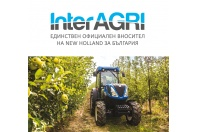 INTERAGRI_109x102sm_PREVIEW_щанд бранд_198x132_pad_478b24840a