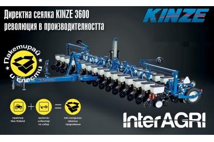 Директна сеялка KINZE 3600